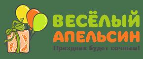 """""""Весёлый Апельсин"""""""